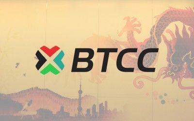 BTCC lanza una cadena de bloques más segura