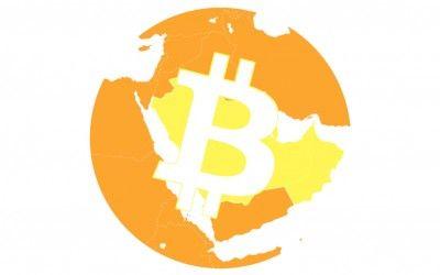 Países del CCEAG acogen seminarios sobre tecnología Blockchain